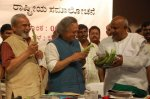 URA, Jairam Ramesh and former PM. Deve Gowda with Brinjal varieties